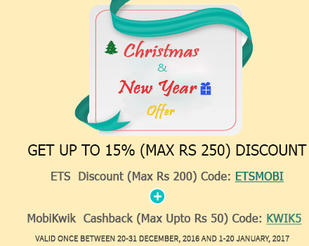 eTravelSmart Christmas & New year offer
